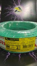 cabo flexivel 4mm